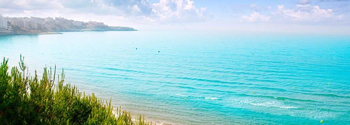 Golf von Almeria: 7 Nächte im 4*Hotel inklusive Frühstück & Transfer von Mai- Juli ab 279€  p.P.