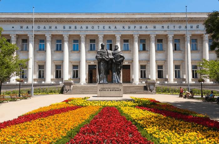 Sofia Urlaub