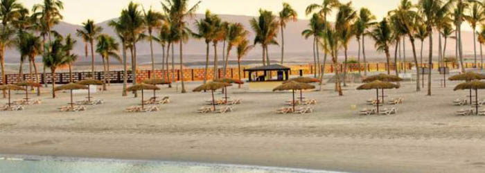Oman Pauschalreise