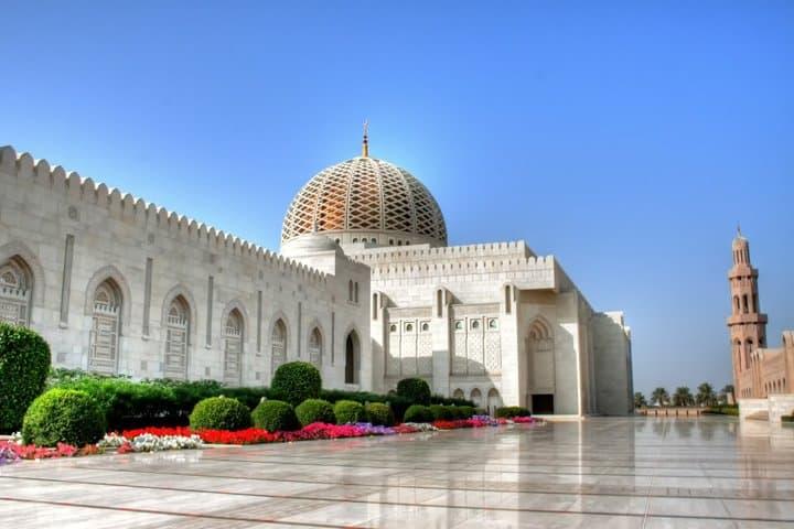 Oman Urlaub Stadt