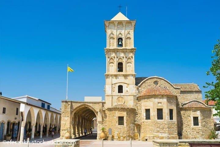 Zypern Rundreise Altstadt